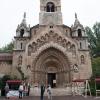 Църква в замъка в градския парк
