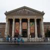 Музей за изящни изкуства