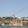 Джамия под моста