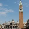 Площадът Сан Марко, Часовниковата кула и базиликата Сан Марко