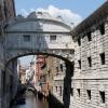 Мостът на въздишките