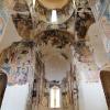 Куполът и каменният олтар